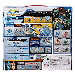 Набор BEYBLADE Storm Gyro v1 + детские наручные LED-часы Paper Watch Spider web, фото 2