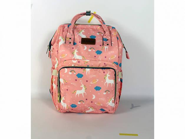 Рюкзак для мам единорог розовый, фото 2