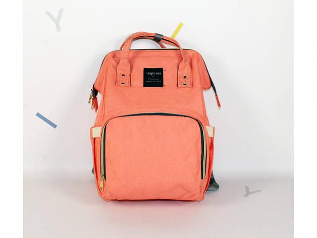 Рюкзак для мам персиковый, фото 2