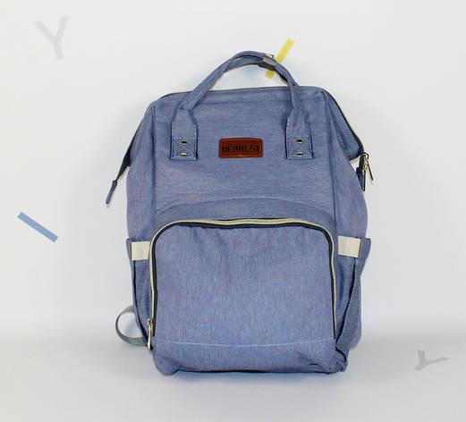 Рюкзак для мам фиолетовый, фото 2