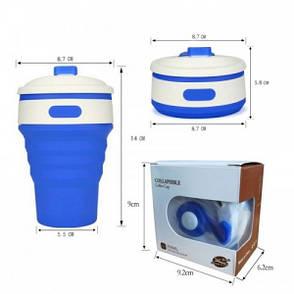 Складная силиконовая чашка Collapsible 350 мл Синяя, фото 2