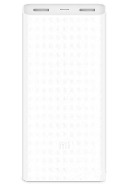 Универсальная батарея Xiaomi Mi power bank 2C 20000mAh White