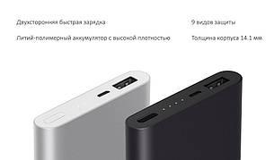 Универсальная батарея Xiaomi Mi Power Bank 2s 10 000 mAh Silver, фото 2