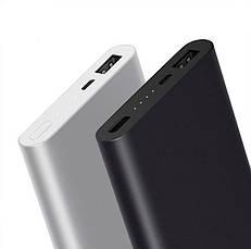 Универсальная батарея Xiaomi Mi Power Bank 2s 10 000 mAh Silver, фото 3