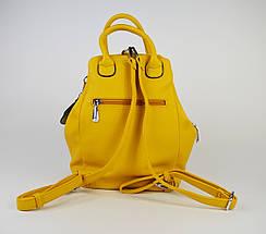 Сумка-рюкзак Polina & Eiterou 2066 Желтый, фото 2