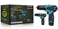Набор шуруповертов Swiss Kraft International CB1280T 18V 2 шт (CB1280T)