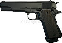 Пневматичний пістолет ZBROIA M1911 Blowback