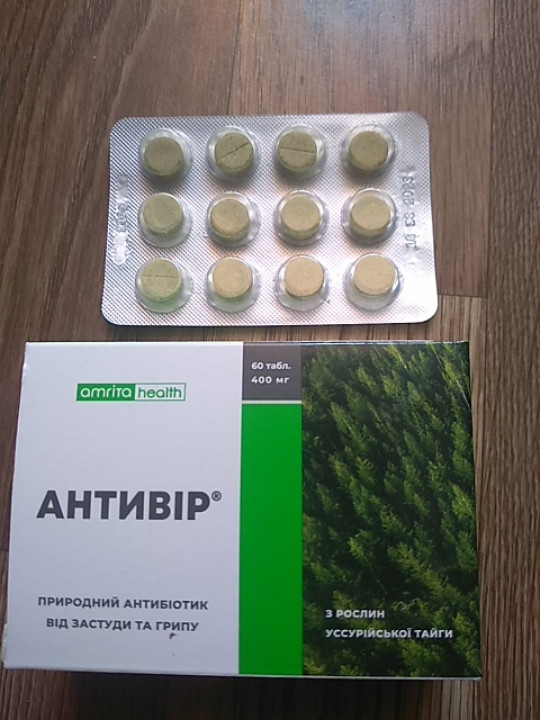 Антивир 60 табл. Амрита противовирусный