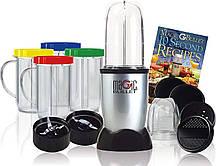 Многофункциональный кухонный комбайн, Magic Bullet, (Мэджик Буллет), комбайн соковыжималка, блендер
