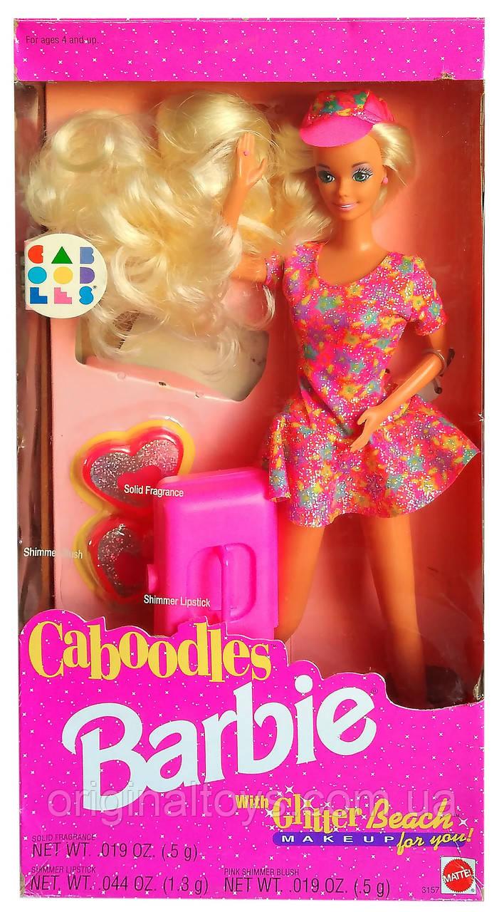Коллекционная кукла Барби Barbie Caboodles 1992 Mattel 3157