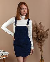 Стильный женский сарафан синий с карманами вельветовый велюровый темно-синий