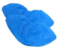 Бахіли оптом / Купити бахіли сині / Бахилы оптом / Бахилы медицинские синего цвета