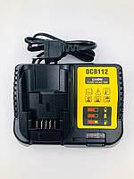 Зарядное устройство для аккумуляторов DeWalt DCB112, 18V, 2A.