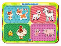 Паззл парный «Где моя мама?», кошка-коза-курица-свинья, 012402