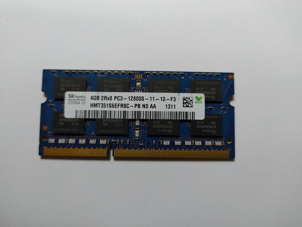 Оперативная память для ноутбука SODIMM SK hynix DDR3 4Gb 1600MHz PC3-12800S (HMT351S6EFR8C-PB) Б/У