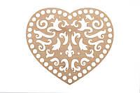 Донышко Ажурное Сердце 15х17 см (Ø отверстие 8 мм) Венеция