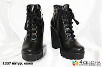 Женские туфли ботинки осенние,на широком каблуке,черные на тур. кожа,на шнуровке