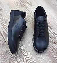 Мужские кроссовки Bikkembergs H0388 черные