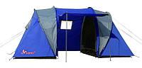 Палатка кемпинговая 4-х местная двухкомнатная Lanyu LY-1699
