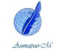 Письменный перевод с/на азербайджанский