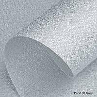Pearl-03 grey
