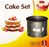Набор разъёмных форм для выпечки пасхи, пасок, форма для кулича | Формы для выпечки | Пасхальные формы