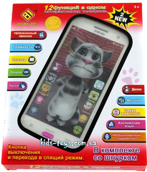Детский смартфон телефон Кот Том 12 в 1 музыка, диско, сказки, изучение английского, фонарик, звуки животных,