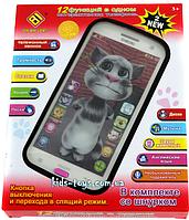 Детский смартфон телефон Кот Том 12 в 1 музыка, диско, сказки, изучение английского, фонарик, звуки животных,, фото 1