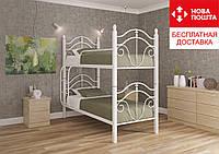 Кровать 2-х ярусная метал 80*190 Диана дерев.ноги (разборная-трансформер), фото 1