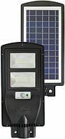 Светильник уличный на солнечной батарее с датчиком движения UKC Solar Street Light 90W UKC 5622