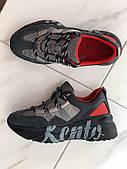 Кожаные женские кроссовки очень стильные KENTO 362ч/с размеры 36,37,38