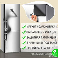 Наклейка-магнит на холодильник с силуэтом женской фигуры, 180 х 60 см, Лицевая