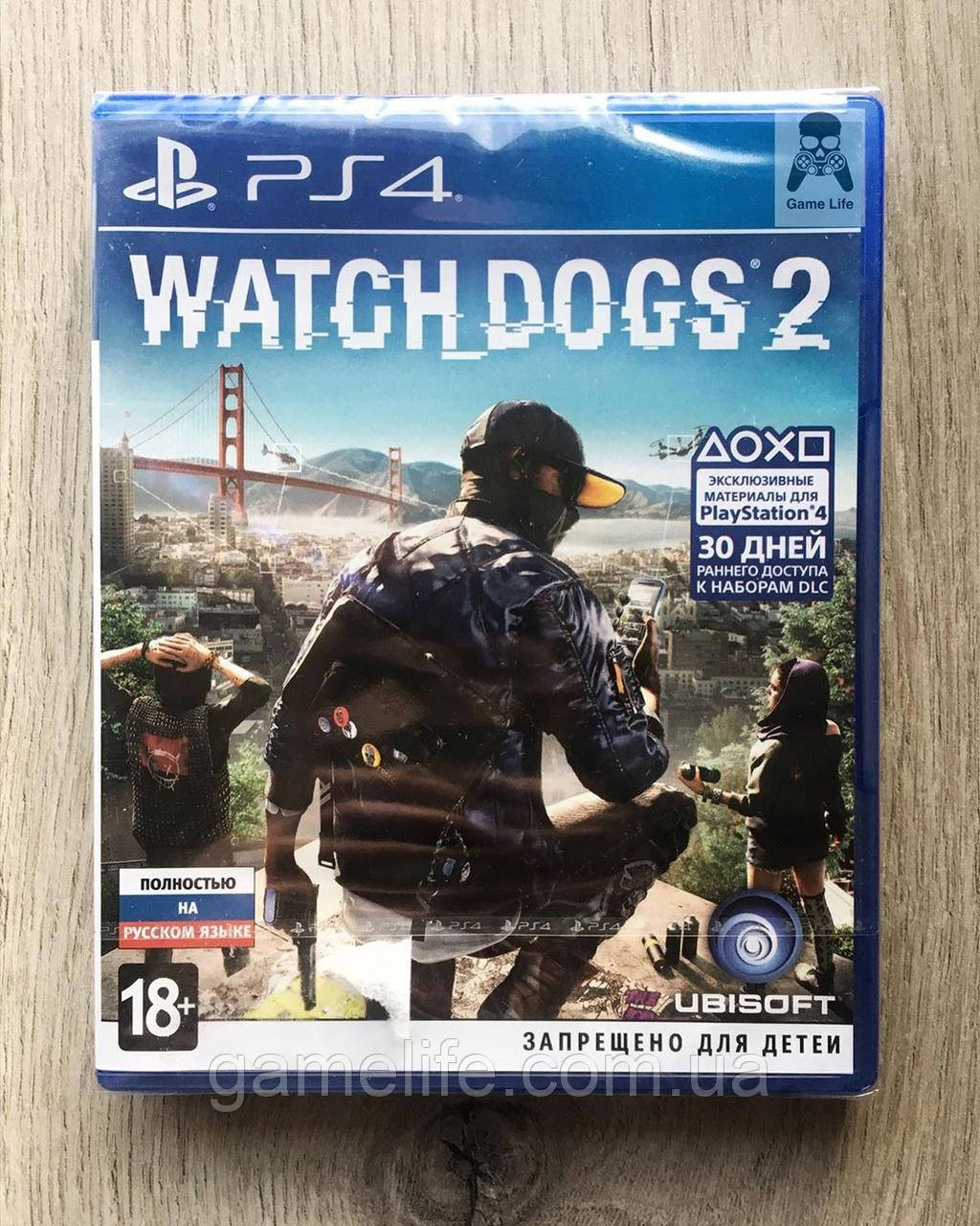 Watch Dogs 2 (рус.) PS4
