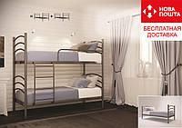 Кровать 2-х ярусная метал 80*190 Маргарита (разборная-трансформер), фото 1