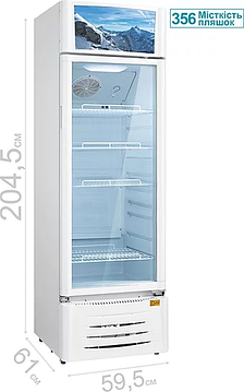 Холодильная витрина PRIME Technics PSC 201MW, фото 2