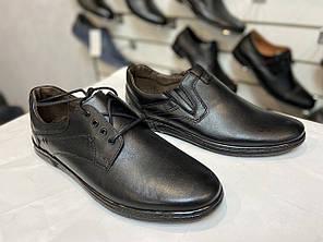 Мужские туфли Pan, фото 2