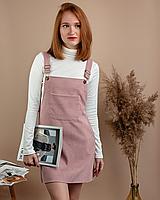 Стильный женский сарафан с карманами  вельветовый велюровый розовый цвет пудры