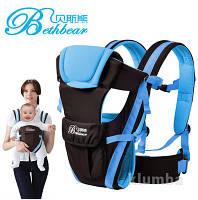Рюкзак кенгуру    слинг на пояс -  самая удобная модель как для мам так и для деток!