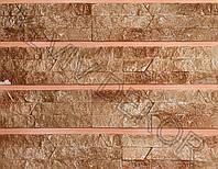 "Плитка Гипсовая ""DNISTER SANDSTONE""WOOD/KLVIV DEKOR (0.62 м.кв х 10уп) Акция"
