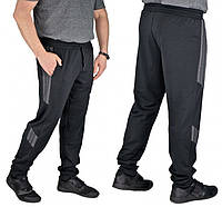 Спортивные штаны мужские трикотажные с манжетом, черные