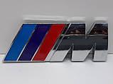 Эмблема логотип надпись M-power, фото 2