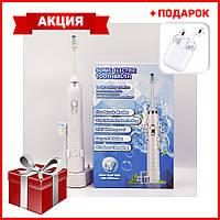 Электрическая зубная щетка Sonic Electric 602 + Наушники беспроводные i9s в ПОДАРОК