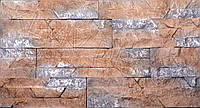 "Плитка Гипсовая ""DNISTER SANDSTONE""LIZARD/KLVIV DEKOR (0.62 м.кв х 10уп.) Акция"