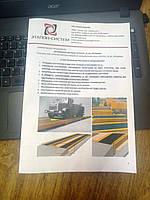 Печать книги онлайн