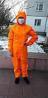 Защитный комбинезон оранжевый