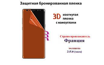 Защитная бронированная пленка Prestigio MultiPhone 5505 (полиуретановая) Франция - толщина 215.0 (мкм)