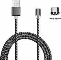 Магнітний кабель X-Cable Metal Magnetic Cable 360 Type-c