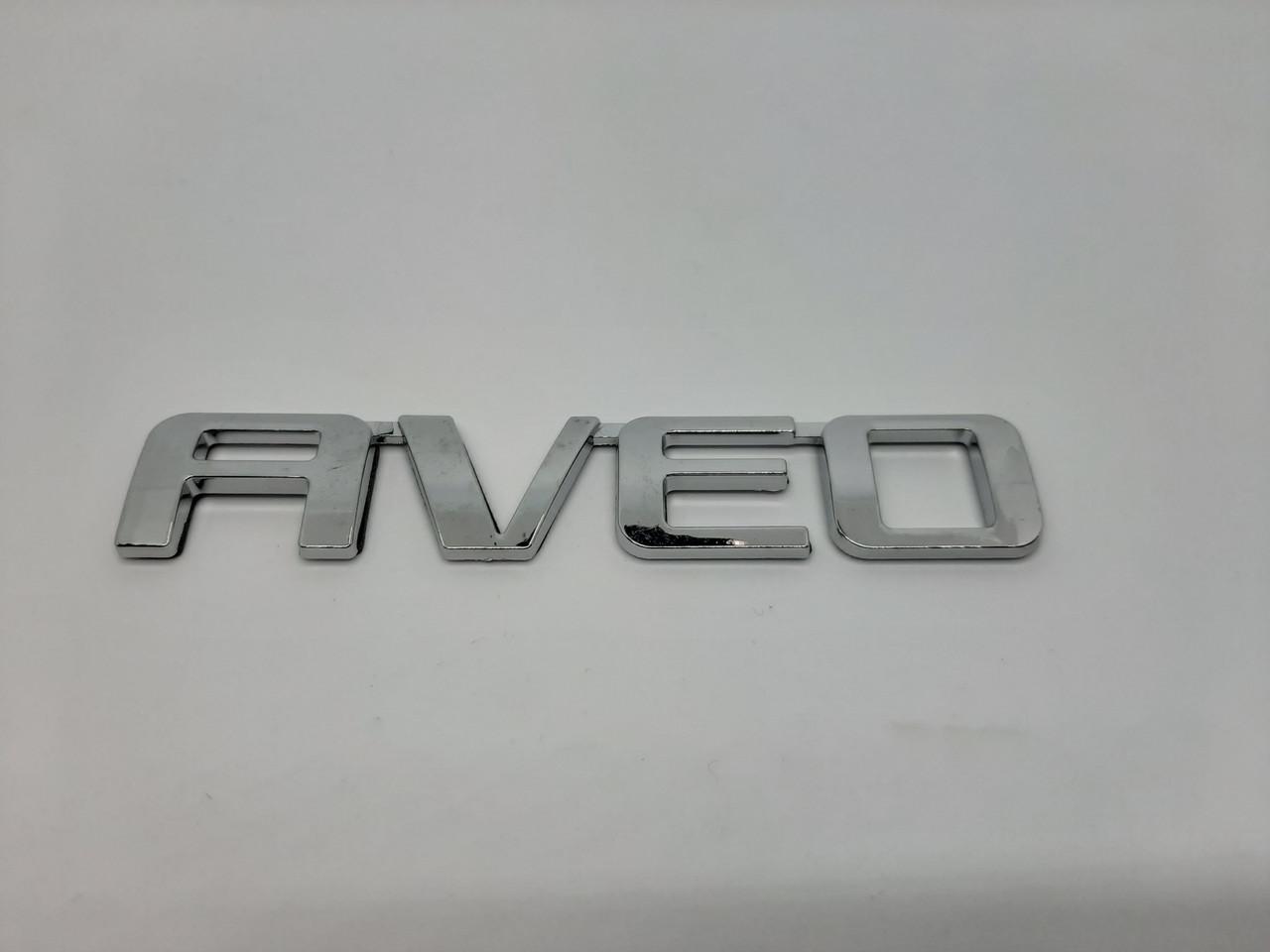 Емблема, логотип напис Aveo