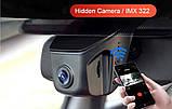 Відеореєстратор DVR D9 WiFi HD 1080p, фото 2