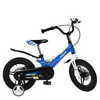 """Детский велосипед Profi Hunter 14"""" синего цвета"""